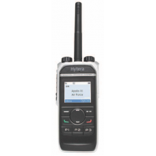 Handheld radio PD665