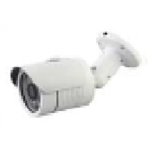 Camera  IP de Exterior 2.0 MP, montare in 3 axe